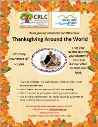 around the world thanksgiving potluck 2017 capital region