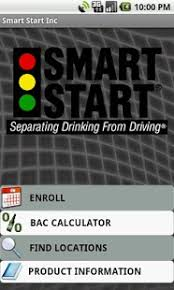 smart start app for android android app smart start for samsung android and