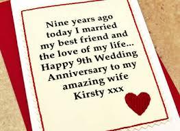 9th wedding anniversary gift 13 9 year wedding anniversary gift 9th wedding anniversary gift