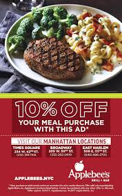 applebees coupons on phone applebee s coupon