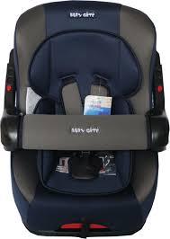 baby siege auto bébégaté siège auto landau