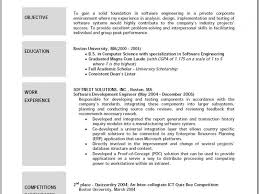 good resume objective statements resume objective statement for