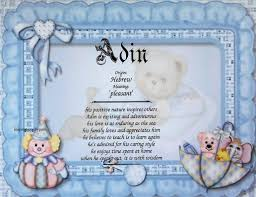 first name meaning art print adin name meaning