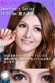eos sweet heart violet contact lens pair 323v 16 11 order
