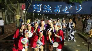 Awa by 1 3 Million Tourists At The Annual Japanese Awa Odori Street Dance