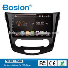 mirror link android bosion 10 1inch android car mirror link for qashqai car radio