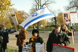 Unfragmented Shalom In Shattering World Paul W Martin Think Israel