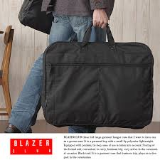 how to fold a suit for travel images Mens bag t style rakuten global market put the blazerclub tri jpg