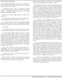 federal register federal acquisition regulation positive law