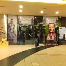 jadwal starz city stars cinema nasr city cairo egypt showtimes cinemas
