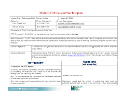 9 best images of elementary math lesson plan template daily