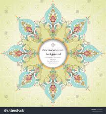 100 oriental designs ukrainian oriental floral ornamental