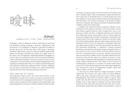 Business Email In Japanese by The Japanese Mind Understanding Contemporary Japanese Culture
