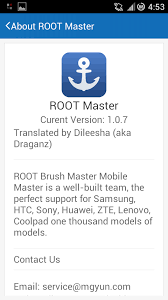 zte root apk app root all devices rootmaster pg 3 android development and