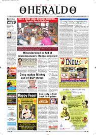 Zuari Furniture Indira Nagar Bangalore 16 Jan Herald Publication Pvt Ltd By Herald Publications Issuu