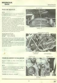 cb450 servico