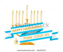 hanukkah sale menora menorah burning candles usually used stock vector 337925987