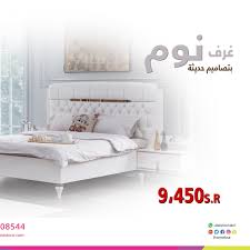 I Home Store by