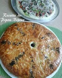 amour de cuisine pizza pizza couverte a la pate magique amour de cuisine cuisine