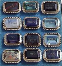 breastplate stones 12 tribes breastplate stones sapphirethroneministries
