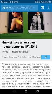 home design 3d 4pda review huawei nova 2 twice cameras gadget fsetyt com