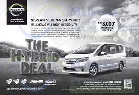 Nissan Serena S Hybrid Price U0026 Features 22 Mar 2014