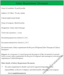 resume salary requirements cover letter with salary requirements