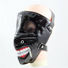 leather mask fashion casual japan tokyo masks steunk men women