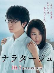 film japan sub indo nonton film jepang subtitle indonesia movie streaming download