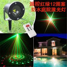 12in1 waterproof laser lighting for outdoor