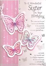 birthday cards for sister cloveranddot com