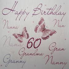 hallmark 60th birthday card for mum u0027something to celebrate