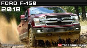 Ford F150 Truck Specs - 2018 ford f 150 review rendered price specs release date youtube
