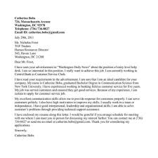 cover letter for administrative assistant in education inside