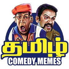Comedy Memes - tamil comedy memes 1 8 apk androidappsapk co