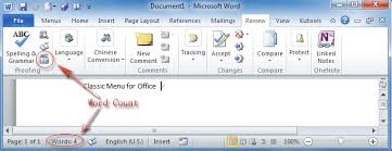 Count Words In Excel Where Is Word Count In Office 2007 2010 2013 And 365