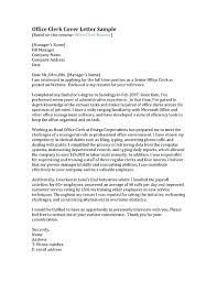 administrative assistant cover letter cover letter email for administrative assistant tomyumtumweb