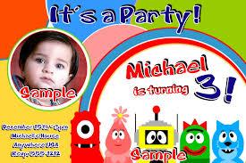 Images Of Yo Gabba Gabba by Yo Gabba Gabba Birthday Invitations Alanarasbach Com