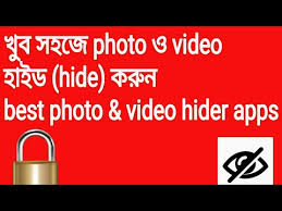 gallery hider apk how to hide photo hide best photo hider apk