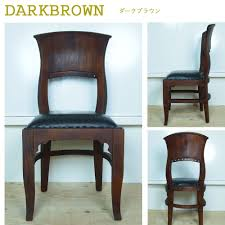 Solid Teak Dining Table Kanmuryou Rakuten Global Market Italy Chair Chairs Dining Chair