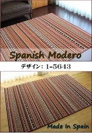 Weave Rugs Ragmatst Rakuten Global Market Lag Ethnic Carpets Wilton Woven