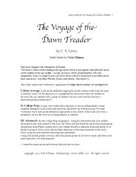 excerpt from the voyage of the dawn treader study guide