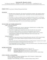 resume entry level objective medical coder resume medical coder resume objective medical