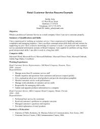 Cashier Duties On Resume Resume Retail Cashier Resume