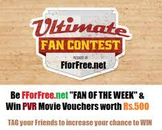 guess movie name chance to get amazing prize contest