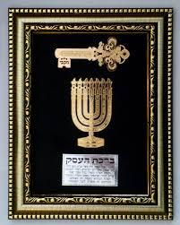 hoshen stones blessing for business menorah and key hoshen stones hoshen stones