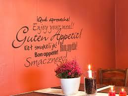 guten appetit sprüche wandtattoo guten appetit in verschiedenen sprachen wandtattoo