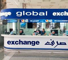 bureau de change meilleur taux change de devises à l aéroport de fès global exchange services