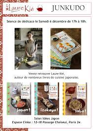 documentaire cuisine japonaise evènement archives laure kié