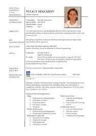 It Sample Resume by Chief Engineer Sample Resume 22 Zaw Min Khaing Chief Engineer
